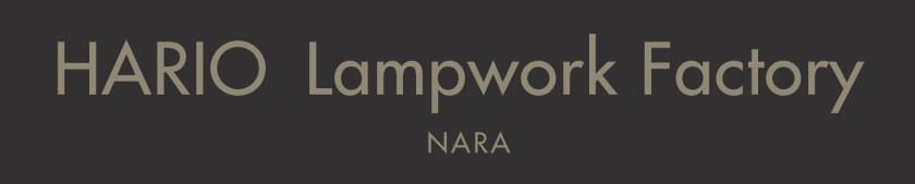 HARIO Lampwork Factory NARA