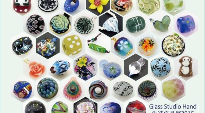 Glass Studio Hand生徒作品展 2015