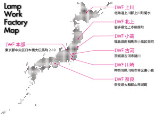 lwf_fc_map2