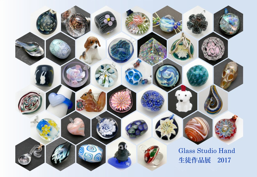 Glass studio hand 生徒作品展2017